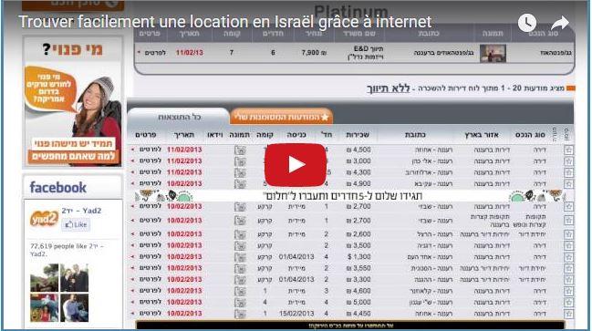 trouver une location en isra l sur internet vid o