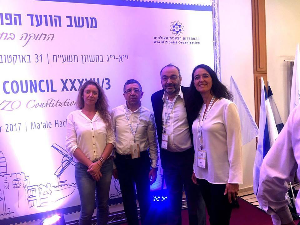 Nili et Jacques Kupfer au congrès sioniste mondial