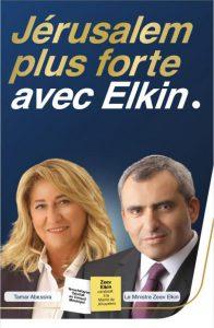 Votez Zeev Elkin