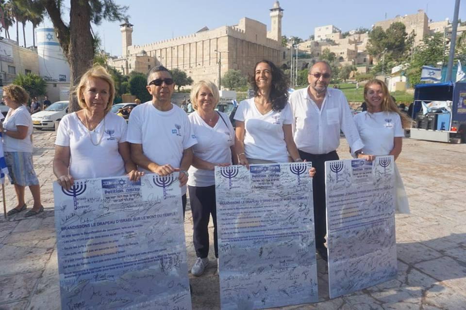 """Israel is Forever au """"jour de Hebron"""""""