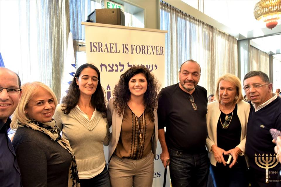 Israel is forever en compagnie de politiciens israéliens