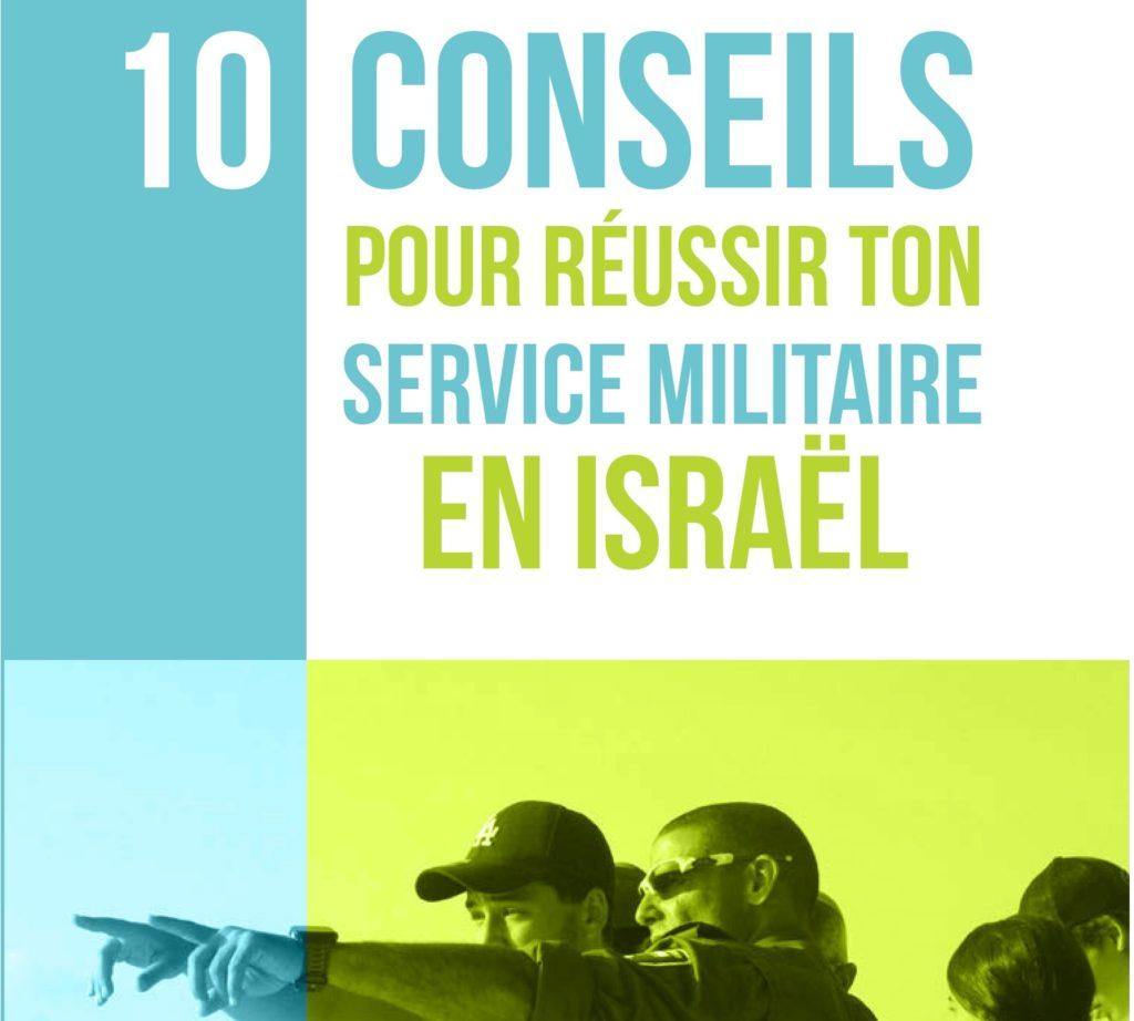 Réussir service militaire Israël