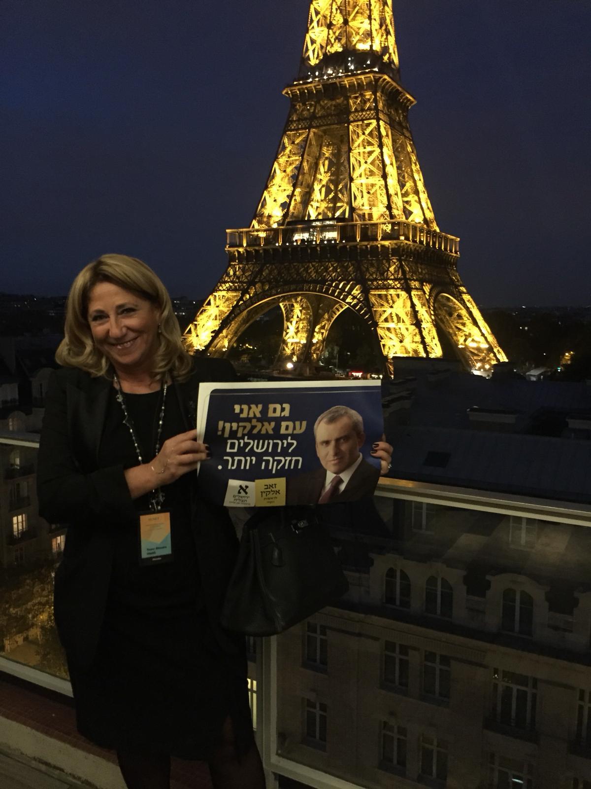 Tamar Abessira represente Zeev Elkin à Paris
