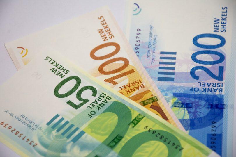 Euro Shekel